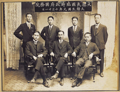 대한민국 임시정부 국무원 성립 당시의 도산. 앞열 왼쪽에 신익희 선생이 보인다.